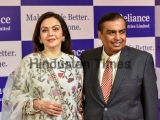 Reliance Industries 41st Annual General Meeting