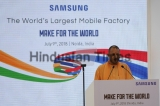Prime Minister Narendra Modi And South Korea President Moon Jae-in Inaugurates Samsung Electronics Mobile Manufacturing Facility In Noida