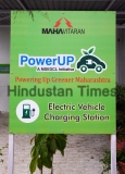 MSEDCL E- Vehicle Charging Station In Pune