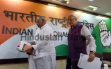 Congress Press Conference Over CBI Affair