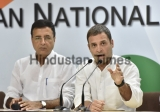 Press Conference Of Congress President Rahul Gandhi Over CBI Affair