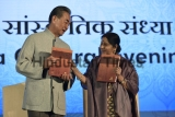 Union Minister of External Affairs Sushma Swaraj And Chinese Foreign Minister Wang Yi At The India-China Cultural Evening