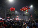 People Celebrate On The Eve Of New Year