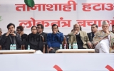 Opposition Leaders Attend 'Save Democracy' Rally To Protest Against BJP Government At Jantar Mantar