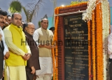 Union Home Minister Rajnath Singh Inaugurates Waste to Wonder Park