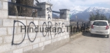 Graffiti On Article 370 And 35 A Seen On The Wall In Srinagar