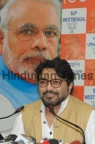 Press Conference Of Union Minister And BJP MP Babul Supriyo