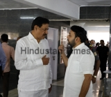 Congress And NCP Leaders Hold A Meeting At Harshavardhan Patils Residence