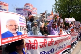 Members Of BJP, OBC Morcha Wing Protest Against Delhi Government