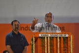 Lok Sabha Elections 2019 Union Home Minister Rajnath Singh Addresses Election Campaign Rally In Delhi