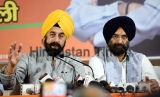 Press Conference Of BJP Discussing The 1984 Sikh Massacre