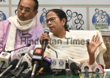 Press Conference Of West Bengal Chief Minister Mamata Banerjee In Kolkata