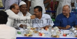 Delhi Chief Minister Arvind Kejriwal At Delhi Government's Annual Iftaar Dinner Event