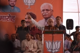 Haryana Chief Minister Manohar Lal Khattar Addresses Party Workers In Gurugram