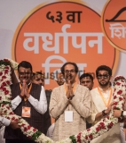 Shive Sena's 53rd Foundation Day