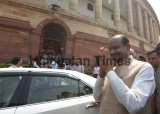 First Budget Session Of 17th Lok Sabha