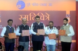 Maharashtra Chief Minister Devendra Fadnavis Releases Coffee Table Book Titled Smrutichitre
