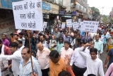 Karol Bagh Market Association Protest Against The Banning Of Vehicular Movement Over Ajmal Khan Road
