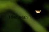 Partial Lunar Eclipse In India