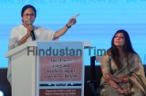 West Bengal CM Mamata Banerjee Attends An Event Of Micro Tanneries Hub And Industrial Co-Operative Society