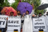 Members Of Mahiti Adhikar Bachao Andolan Protest Against The RTI Amendments Bill 2019