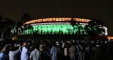 Prime Minister Narendra Modi Inaugurated The Dynamic Facade Lighting