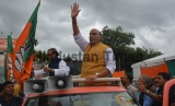 Defence Minister Rajnath Singh Addresses A Jan Ashirvad Yatra Rally In Panchkula