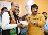 Former CBSE Director And Retired Police Officers Joined The BJP