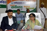 Joint Briefing Of Ghaziabad City Mayor Asha Sharma And Municipal Commissioner Dinesh Chandra