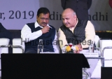 "Delhi Government Organises ""Constitution at 70"""