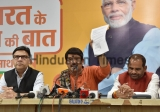 Delhi BJP President Manoj Tiwari Addresses A Press Conference On The Dirty Drinking Water In Delhi