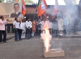 BJP Workers Celebrate Victory In Karnataka Assembly Bi-elections