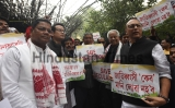 Congress Leaders And Supporters Protest Against The Citizenship Amendment Bill At Jantar Mantar