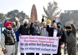 Protest Against Paid Entry To Jallianwala Bagh