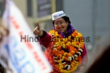 AAP Candidate Atishi Marlena Files Nomination Papers For The Upcoming Delhi Assembly Elections