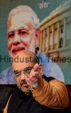 Home Minister Amit Shah Launches The Book �Karmayodha'