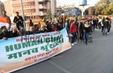 Tiranga Rally Organized Against CAA, NRC And NPR