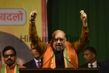 Union Home Minister Amit Shah Campaigns For Upcoming Delhi Election 2020